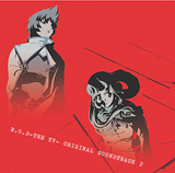 R.O.D. TV Vol. 02 Soundtrack CD