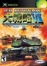 Dai Senryaku VII: Modern Military Tactics