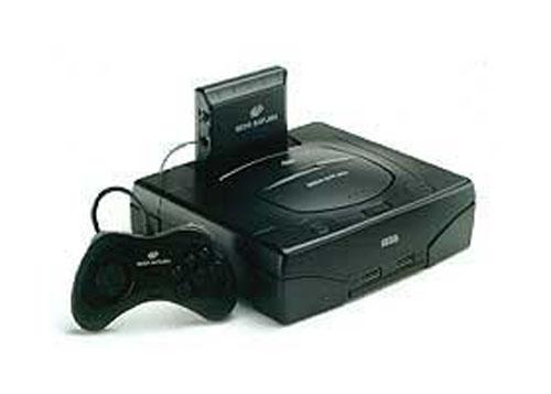 Sega Saturn Net link System