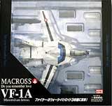 Macross VF-1A Valkryie Max Jenius Transformer