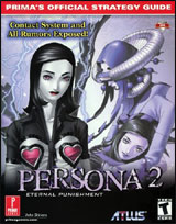 Persona 2 Prima's Official Strategy Guide