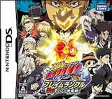 Katekyoo Hitman Reborn! DS Flame Rumble Kaien Ring Soudatsuen
