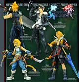 Dissidia Final Fantasy Trading Arts 4 Figures Set
