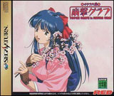 Sakura Wars: Teigeki Graph