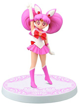 Sailor Moon Girl's Memory Sailor Chibi Moon Figure
