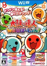 Taiko no Tatsujin Wii U Version