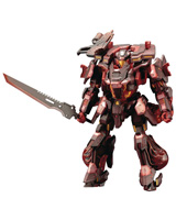 Phantasy Star Online 2 A.I.S. Exord Model Kit