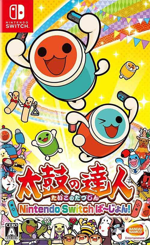 Taiko no Tatsujin: Nintendo Switch version!