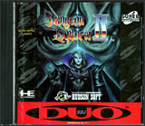 Dungeon Explorer II Super CD-ROM2