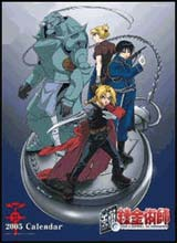 Full Metal Alchemist 2005 Calendar (CL-180)