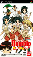 School Rumble: Anesan Jiken Desu!