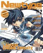 Newtype USA English Edition February 2005 w/ DVD