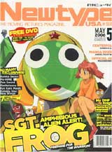 NewType USA English Edition May 2006 W/ DVD