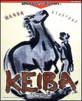 Kyousouba Ikusei Simulation: Keiba