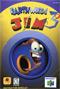 Earthworm Jim 3D (Instruction Manual)