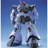 Gundam MG DOM 1/100 Scale Model Kit