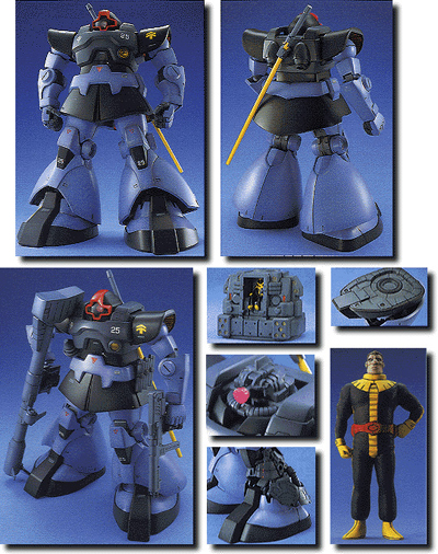 Gundam MG DDOM 1/100 Scale Model Kit
