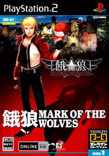Fatal Fury Garou Mark of the Wolves