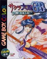 Sakura Taisen GB
