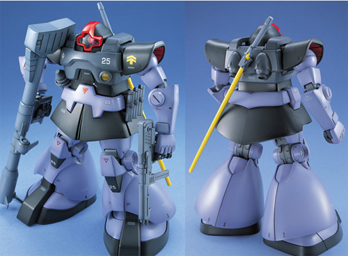 Gundam MG Rick DOM 1/100 Scale Model Kit