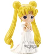 Sailor Moon Pretty Guardian: Q-Posket Princess Serenity Figure