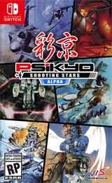 Psikyo Shooting Stars Alpha Limited Edition