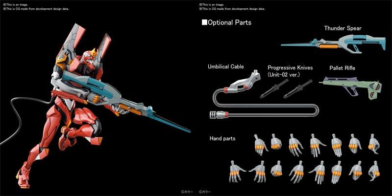 Evangelion Eva Production Model 02 RG Model additional img