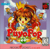 Puyo Pop NeoGeo Pocket Color