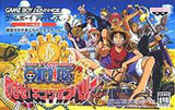 One Piece: Mezase! King of Paris