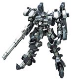 Armored Core Crest CR-C90U3 Dual Face Fine Scale Model Kit