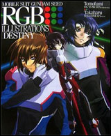Gundam Seed RGB Illustrations Destiny
