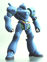 Patlabor Brocken Revoltech Action Figure