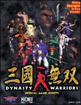 Dynasty Warriors Official Strategy Guide Book