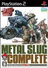 Metal Slug Complete