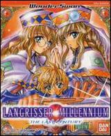 Langrisser Millennium WS: The Last Century
