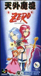Tengai Makyou Zero: Far East of Eden Zero