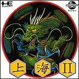 Shanghai II CD-Rom2