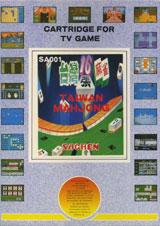 Taiwan Mahjong / Sachen