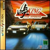 Touge: King the Spirits
