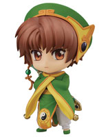 Cardcaptor Sakura Syaoran Li Nendoroid