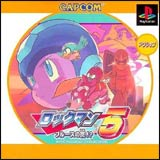Rockman 5 PSone Books Series