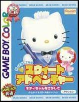 Hello Kitty Dear Daniel Sweet Adventure