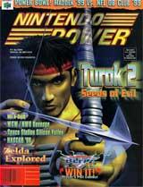Nintendo Power Volume 113 Turok 2: Seeds of Evil