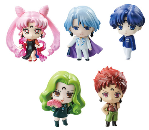 Sailor Moon Petit Chara Black Moon Version