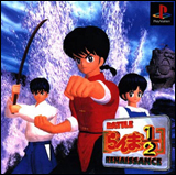 Ranma 1/2: Battle Renaissance