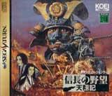 Nobunaga no Yabou: Tenshouki