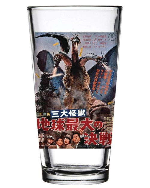 Ghidorah the Three-Headed Monster 1964 Movie Poster Pint Glass