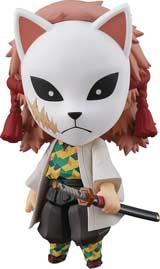 Demon Slayer Kimetsu No Yaiba Sabito Nendoroid