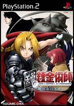 FullMetal Alchemist: Hagane no Renkinjutsushi