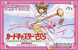 Card Captor Sakura: Sakura To Card To Otomodachi